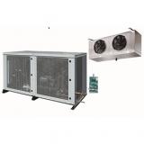 Сплит система горизонтальная RIVACOLD STM450Z012